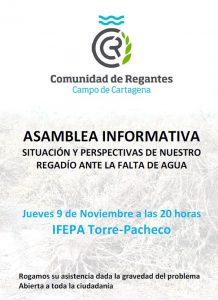 Cartel Asamblea CRCC