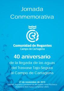 INFORME - 2019-11-27 - Jornada conmemorativa del 40º ANIVERSARIO DE LA LLEGADA DE LAS AGUAS DEL TRASVASE TAJO-SEGURA - CRCC_page-0001